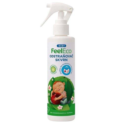 Feel Eco odstraňovač škvŕn Baby 200 ml